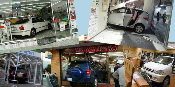 何故運転者は事故に至るまでアクセルを踏み続けるのか