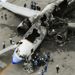 航空事故調査沖縄中華航空
