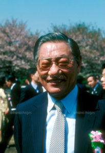 Japan: April 15, 1981 Tokyo Nissan motor's President ISHIHARA at Shinjyuku-gyoen Photo by Kaku Kurita