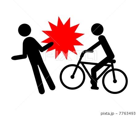 2016年8月12日何故こんな事故が電動アシスト自転車避けよう