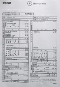 E200AV-S03