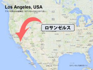 blog_image_large_la_map