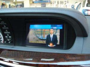 new-benz-degital-w221-monitor-digital-tv