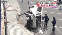 2016年9月14日転落したワゴン車 出典:NEWS24