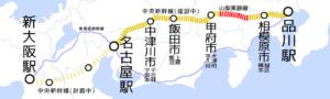 Chūō_Shinkansen_map_ja